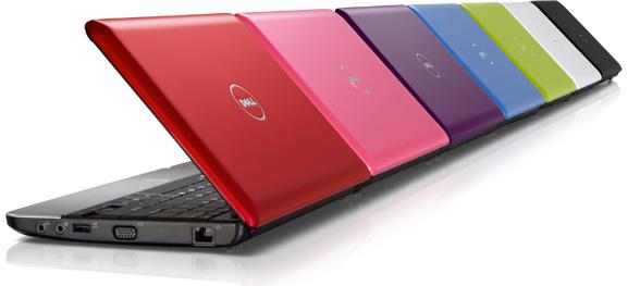 laptop-inspiron-10-design1-purple